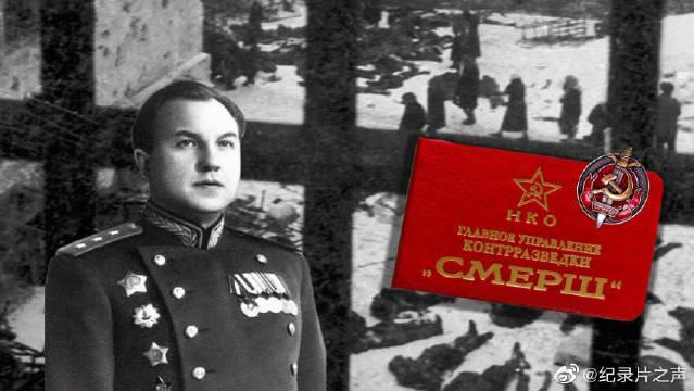俄国历史被遗忘的领袖 阿巴库莫夫