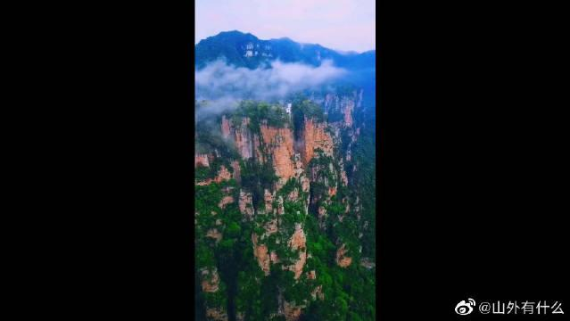 去袁家界风景区乘坐世界第一梯--百龙天梯……