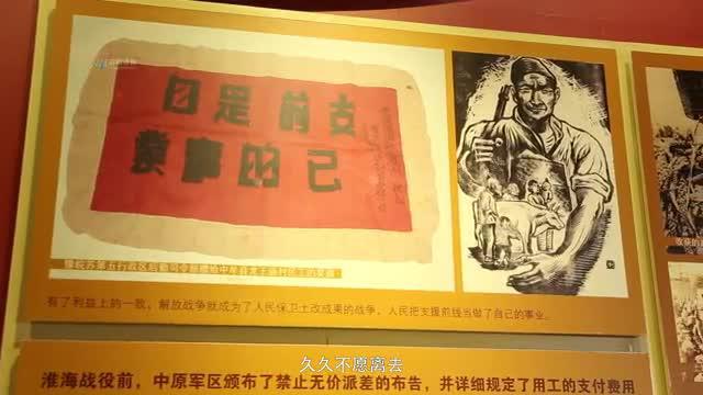 淮海战役纪念馆梁天琪《一头黄牛》