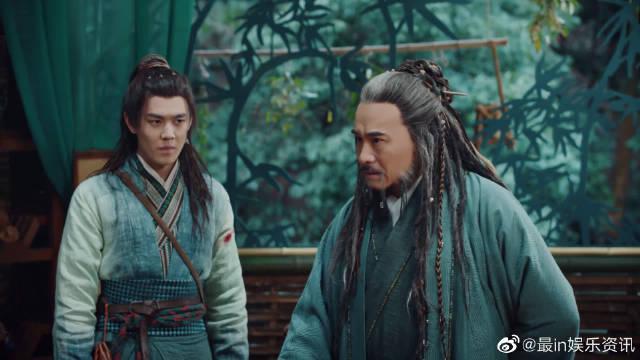 《天醒之路》 陈飞宇 x 程潇 路平面临两难抉择……