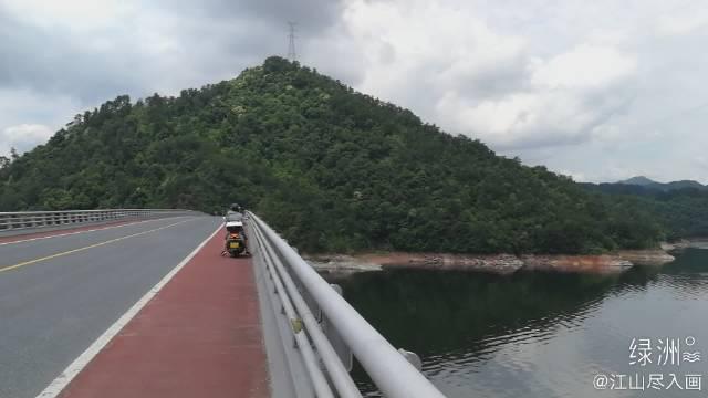 千岛湖绿道骑行 千岛湖绿道,号称浙江最美公路。穿山洞……