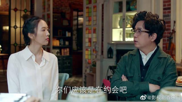 潘粤明&童瑶 只要程璐答应做研究对象,魏书就承诺帮她追到李蔚皓