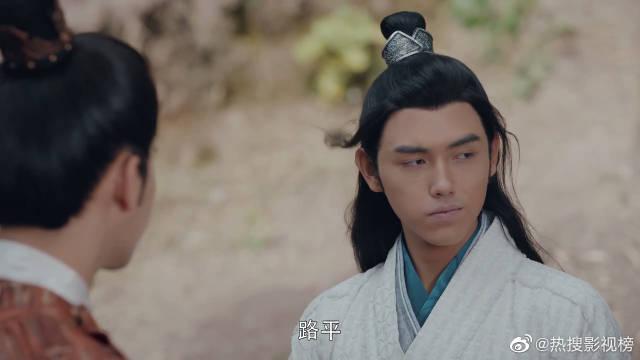 《天醒之路》 陈飞宇 x 程潇 凌子嫣说出来意路平翻脸……