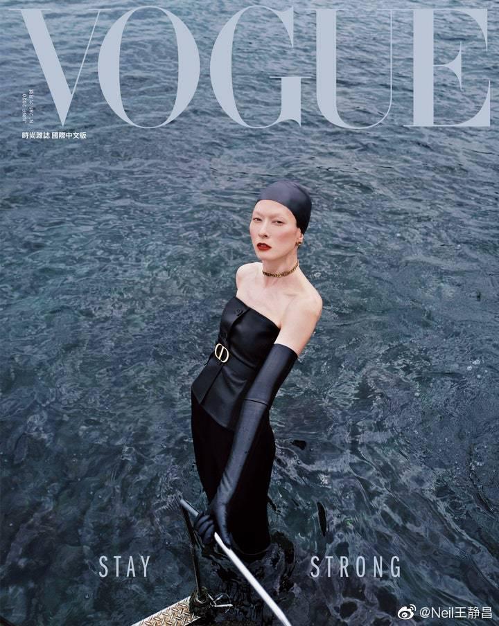 台湾版《Vogue》6月刊封面大片……