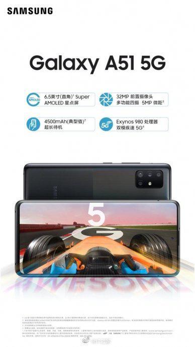 三星 Galaxy A51 5G 国内首销:Exynos980 +多功能四摄
