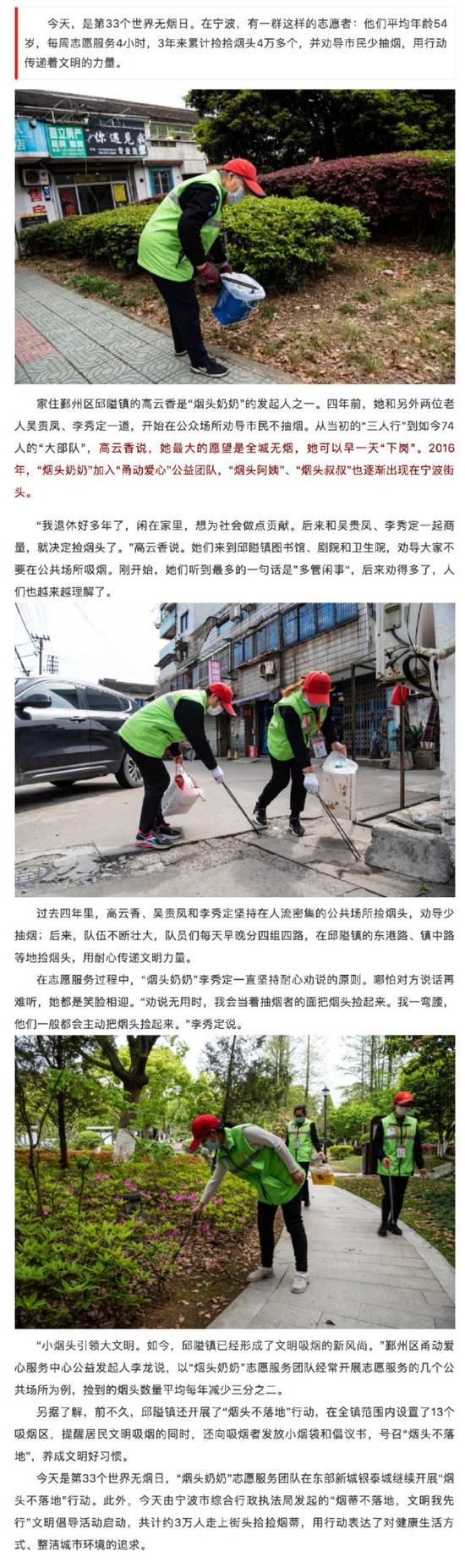 宁波志愿者增添3万多队友 用行动传递着文明的力量