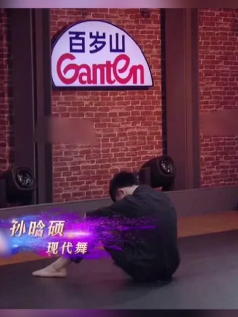 《你好、再见》编导仝丹 演员:孙晗硕、导师:佟丽娅