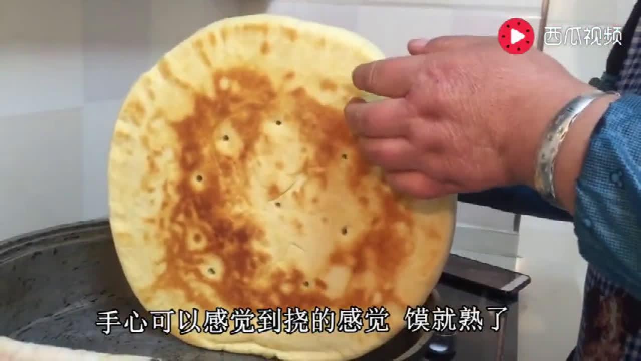 视频教你如何做老陕锅盔馍