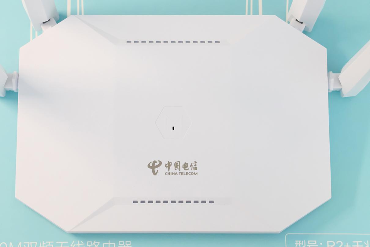 升级宽带送路由:H3C MagicR2+千兆版拆机评测