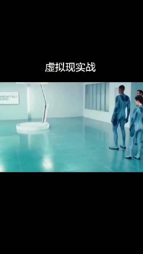 虚拟现实的电影,值得一看!