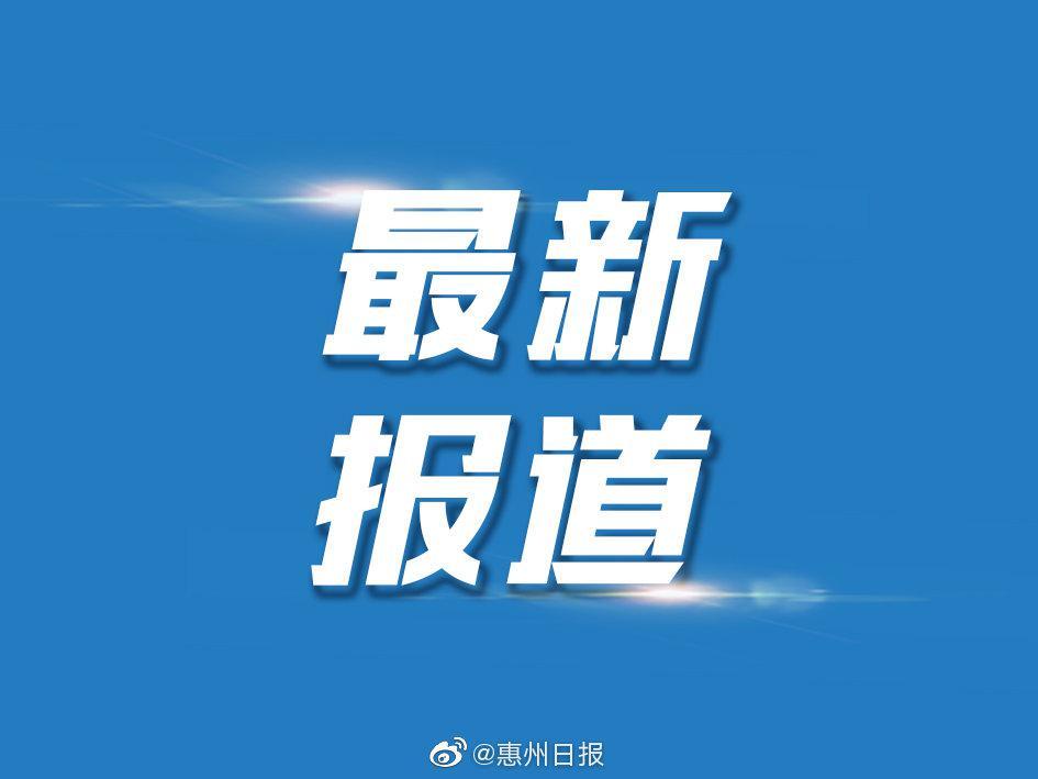 东江科技园三大项目同时动工