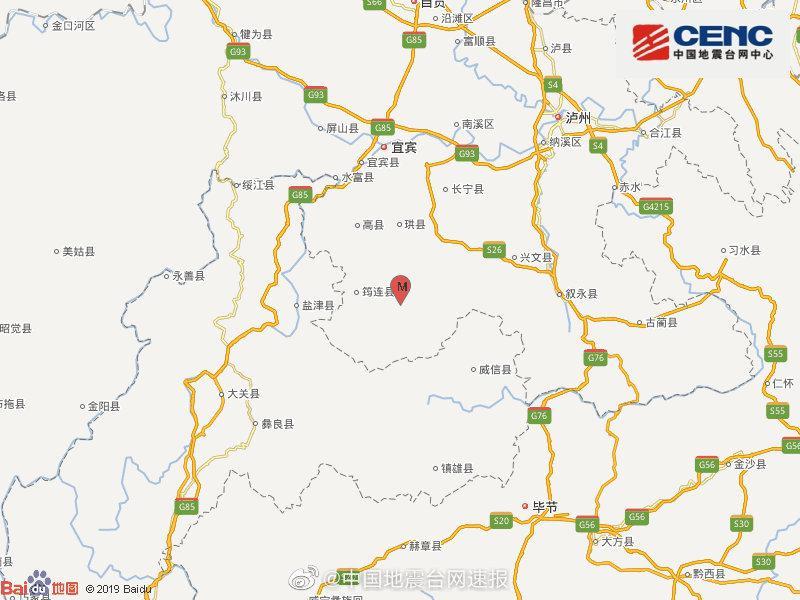 [摩鑫平台]级地震震源深度8千米摩鑫平台图片
