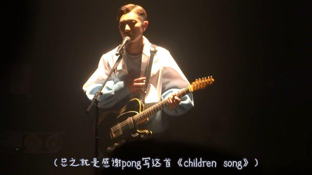 周国贤《Children Song》送给你们内心的小孩子 周国贤作曲、蓝奕
