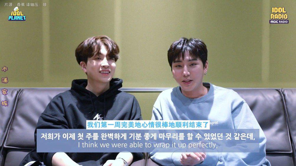 200530 idolplant interview with YOUNGJAE&YOUNGK 中字(禁止二