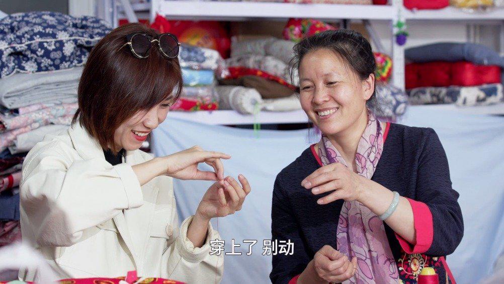"""来到北京,来到密云,蕴含京文化的""""玲珑枕""""是值得品味的"""