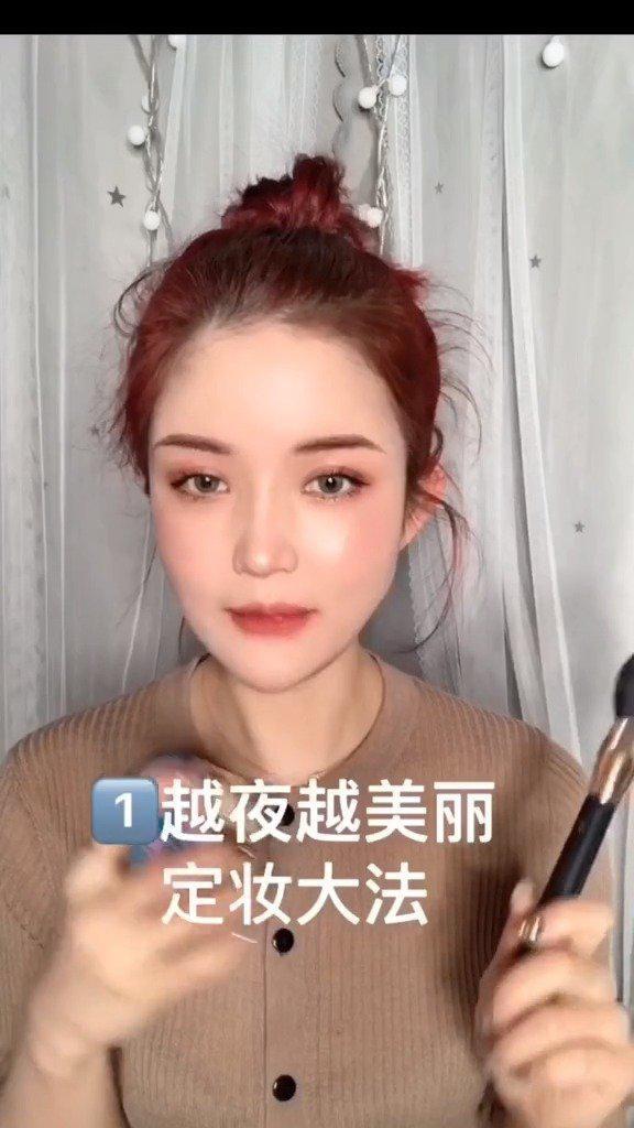 化妆师不愿意说的5个美妆小技巧 \(^o^)/~