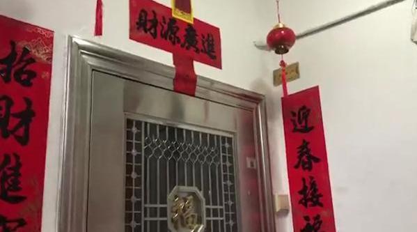"""""""遗忘28年房产""""原房主:协商4天内搬走……"""