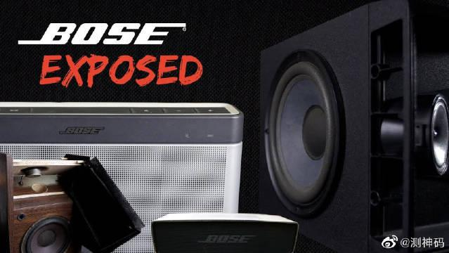 Bose Sound背后的秘密揭晓了,这款大音响的扬声器功率十分巨大……