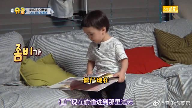 本特利晨读,自己给自己讲故事 还真是个有想象力的boy啊!!