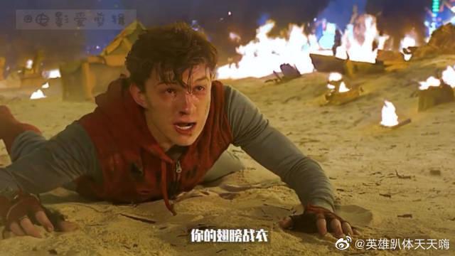 电影《蜘蛛侠123混剪》能力越大,责任越大!