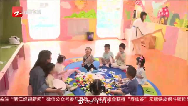 浙江 浙江首家0到3岁普惠式幼托园开园 6000一个月