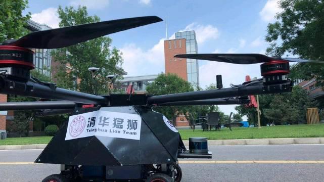清华大学团队成功研制!全球首发陆空两栖智能飞行车辆
