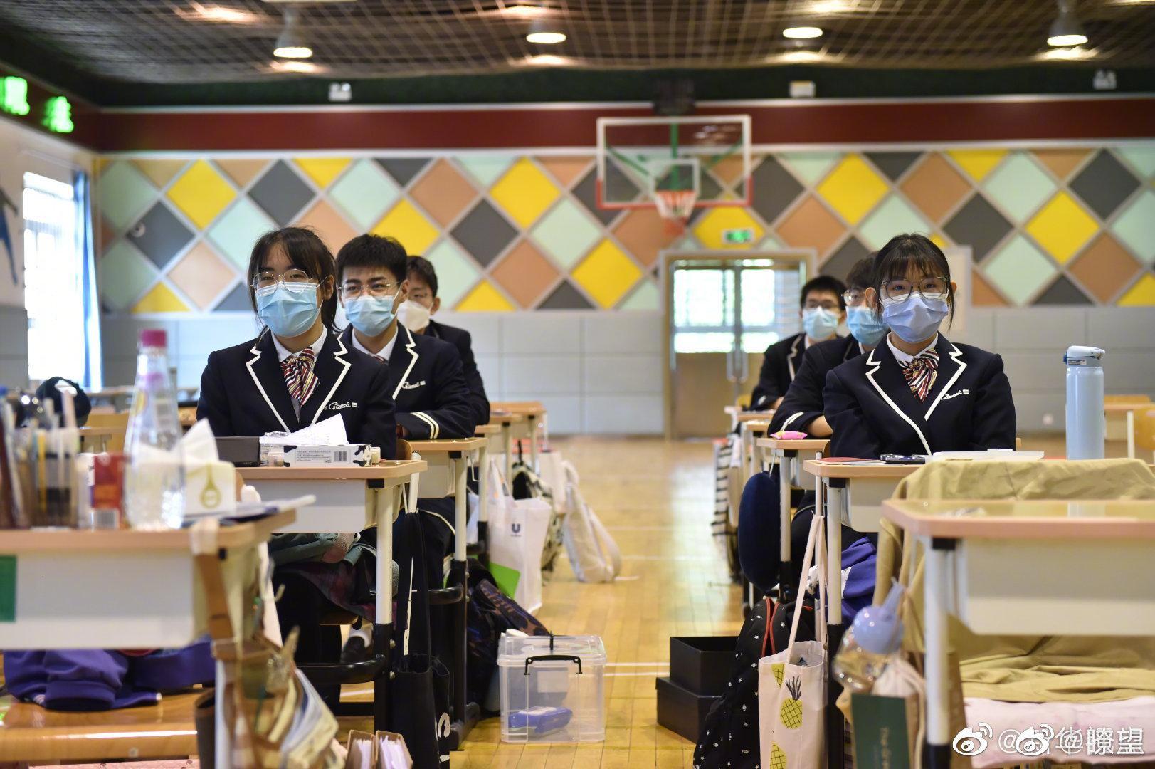 《柳叶刀》:保持足够人际距离可降低新冠病毒感染风险