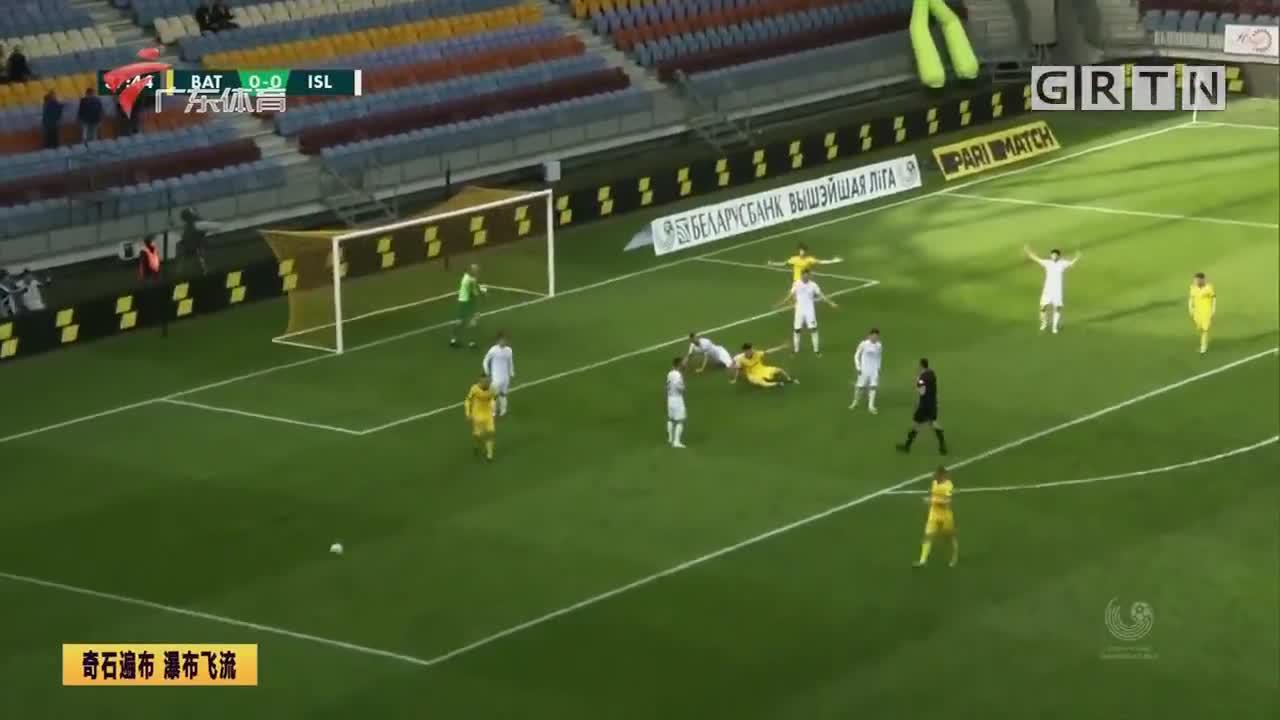 鲍里索夫点球制胜 继续领跑白俄罗斯超级联赛