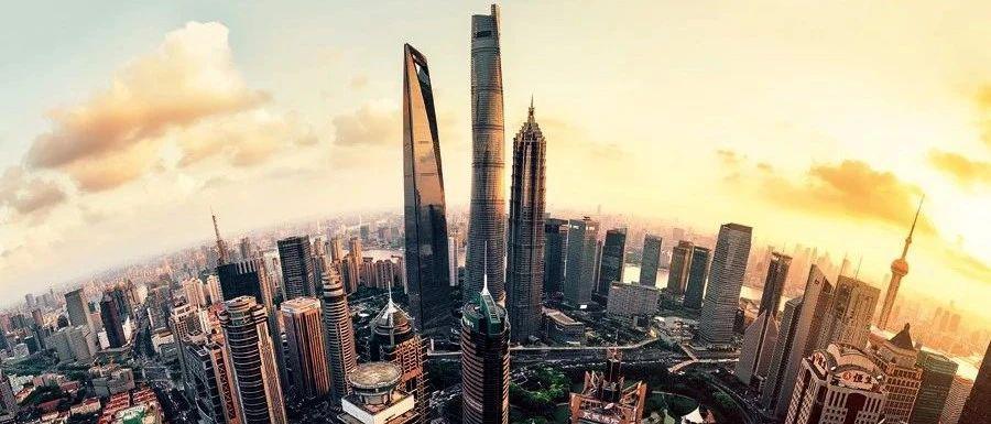 《中国金融》|改革开放与上海国际金融中心建设 ——访全国政协委员、上海交通大学高级金融学院执行理事屠光绍