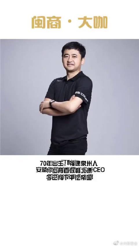 国产运动品牌一哥,丁世忠,17岁背百双鞋北漂……
