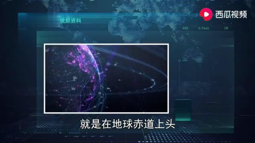 第54颗北斗导航卫星正式入网提供服务