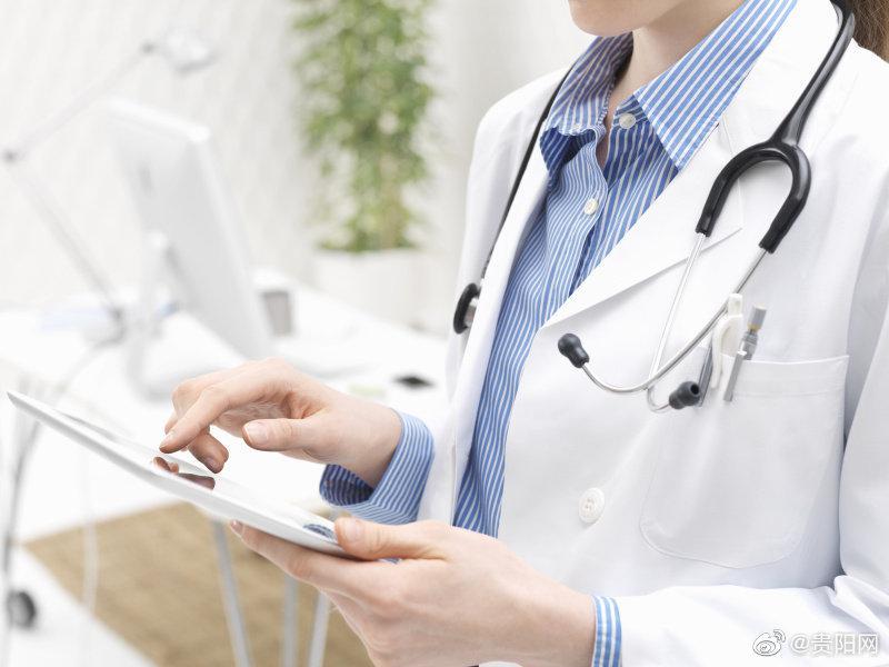 好消息!执业药师注册业务实现全省通办一次办成