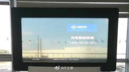 京东方、福耀合作,将推汽车智能调光、车窗显示玻璃
