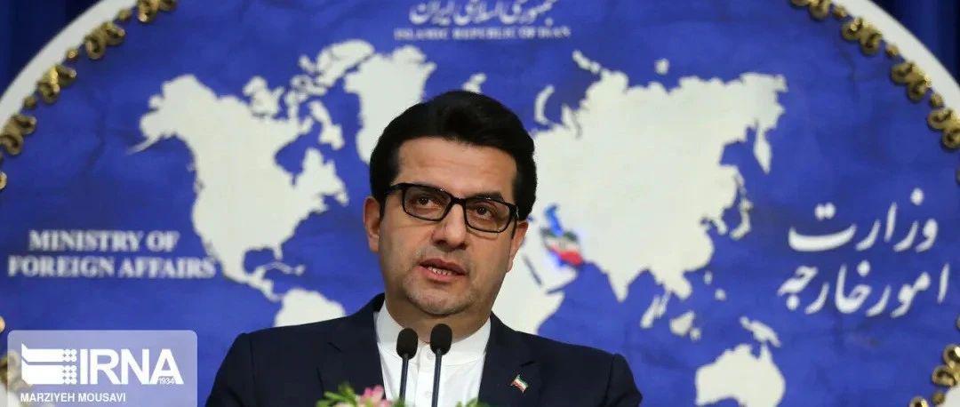 【新闻速递】伊朗外交部发言人:谴责干涉中国内政,支持一个中国政策!