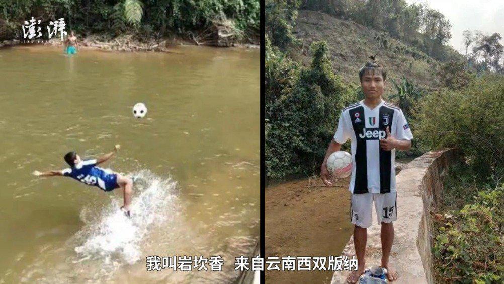 云南高中生河里踢球,他说长大要进国足