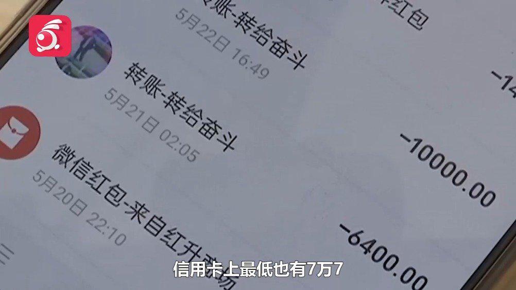 """网恋需谨慎!""""白马王子""""一盒面膜俘获芳心,之后50多万没了!"""
