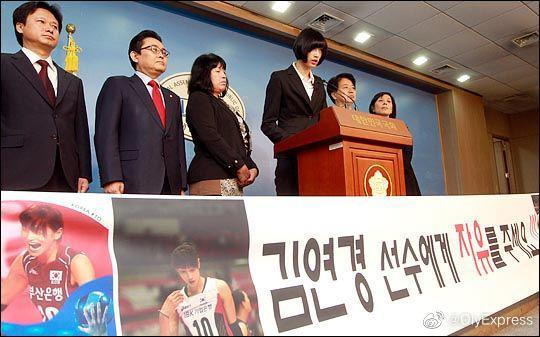 """金软景考虑回归韩国女排联赛 年薪或将遭""""腰斩"""""""