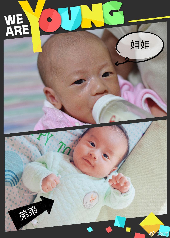 如何判断新生儿生理性黄疸?