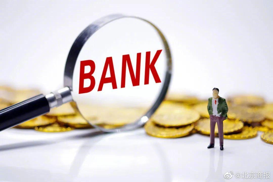 """两个""""直达""""创新工具是否QE,银行信贷资产质量是否下降……"""