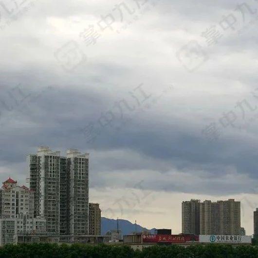 一个月六场雨!九江市迎来今年首个集中降雨期