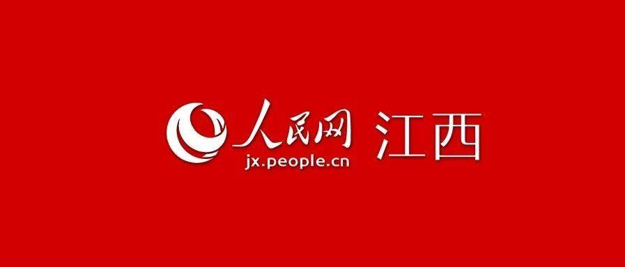 江西警方通缉3名涉黑在逃人员 最高悬赏50万