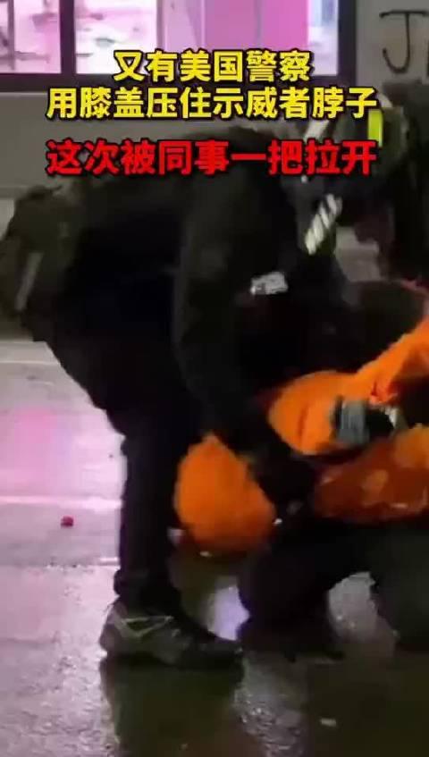 看来暴力执法是美国🇺🇸警察👮♀️的通病!