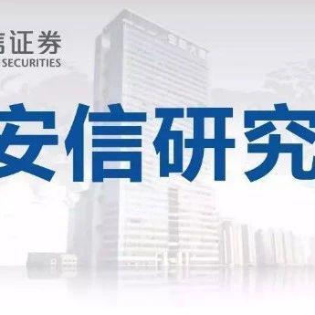 【社服-刘文正】海南政策重磅出台,掘金免税黄金时代