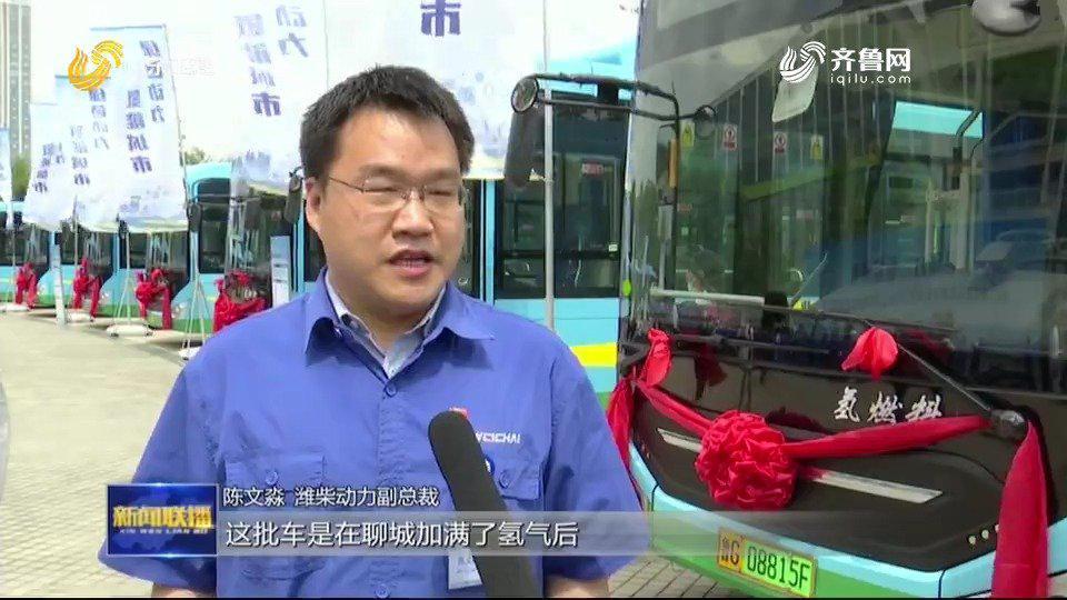 山东:再增150辆氢燃料电池公交车投入运营