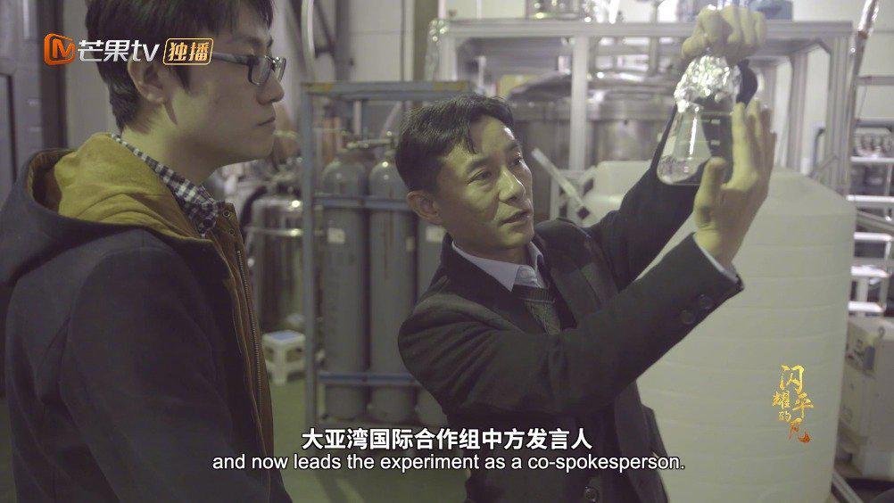 走近中国新一代高能物理学家