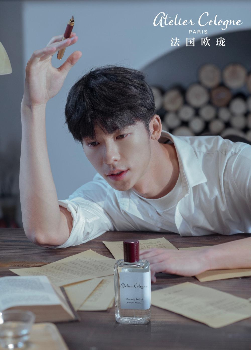 诞生于法国的香水品牌AtelierCologne稍早宣布推出一款新香味「无极乌龙Oolang