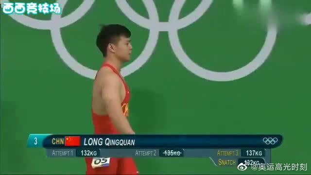 16年奥运会举重赛场上,龙清泉抓举137公斤杠铃成功……
