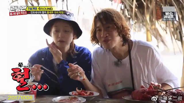 李光洙在印尼的海边搞吃播,吃大虾,像丛林法则和尹食堂的结合!
