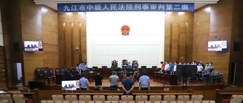 九江这一恶势力犯罪集团被摧毁 18人被判刑