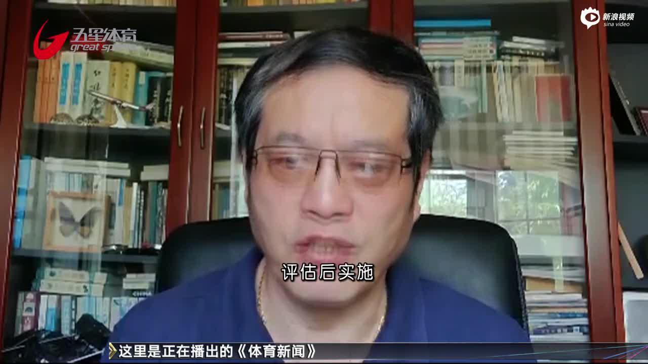 葛爱平:中超缺乏超前思维能力